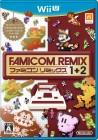 Boîte JAP de NES Remix 2 sur WiiU