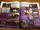 Scan de Persona Q : Shadow of the Labyrinth sur 3DS