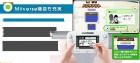 Capture de site web de NES Remix 2 sur WiiU