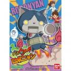 Photos de Yo-Kai Watch sur 3DS