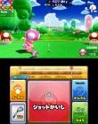 Screenshots de Mario Golf : World Tour sur 3DS