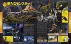 Scan de Monster Hunter 4 Ultimate sur 3DS