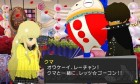 Screenshots de Persona Q : Shadow of the Labyrinth sur 3DS
