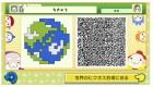 Capture de site web de Pullblox World sur WiiU