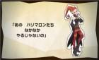 Screenshots de The Band of Thieves & 1 000 Pokémon sur 3DS