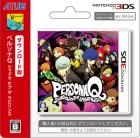 Boîte JAP de Persona Q : Shadow of the Labyrinth sur 3DS