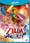Boîte JAP de Hyrule Warriors sur WiiU