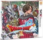 Boîte JAP de Dragon Quest X sur 3DS
