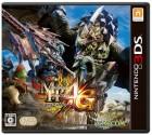 Boîte JAP de Monster Hunter 4 Ultimate sur 3DS