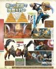 Scan de Hyrule Warriors sur WiiU