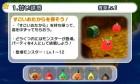 Screenshots de Denpa Ningen no RPG Free! sur 3DS