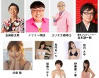 Capture de site web de Senran Kagura 2 : Shinku sur 3DS