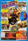 Scan de One Piece : Super Grand Battle! X sur 3DS
