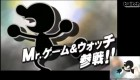 Photos de Super Smash Bros. for 3DS sur 3DS