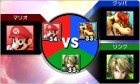 Capture de site web de Super Smash Bros. for 3DS sur 3DS