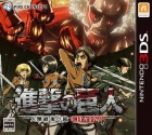 Boîte JAP de Shingeki no Kyojin : Humanity in Chains sur 3DS