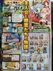 Scan de Lord of Magna : Maiden Heaven sur 3DS