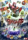 Artworks de Kamen Rider: SummonRide! sur WiiU