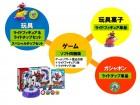 Capture de site web de Kamen Rider: SummonRide! sur WiiU
