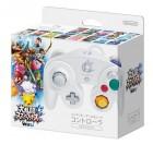 Boîte JAP de Wii U sur WiiU