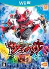 Boîte JAP de Kamen Rider: SummonRide! sur WiiU