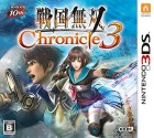 Boîte JAP de Samurai Warriors Chronicles 3 sur 3DS