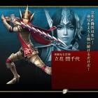 Artworks de Samurai Warriors Chronicles 3 sur 3DS