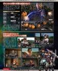 Scan de Samurai Warriors Chronicles 3 sur 3DS
