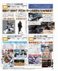 Scan de Magazines