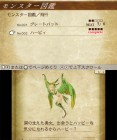 Capture de site web de Bravely Second : End Layer sur 3DS