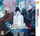 Boîte JAP de Devil Survivor 2 : Record Breaker sur 3DS