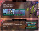 Capture de site web de Etrian Odyssey Untold 2 : Knight of Fafnir sur 3DS