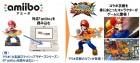 Capture de site web de One Piece : Super Grand Battle! X sur 3DS