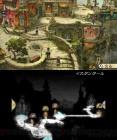 Screenshots de Bravely Second : End Layer sur 3DS