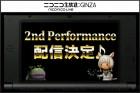 Capture de site web de Theatrhythm Final Fantasy : Curtain Call sur 3DS