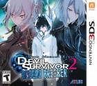 Boîte US de Devil Survivor 2 : Record Breaker sur 3DS