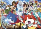 Capture de site web de Yo-Kai Watch sur 3DS