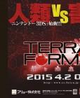 Scan de Terraformars  sur 3DS