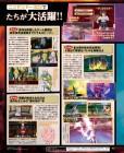 Scan de The Seven Deadly Sins : Unjust Sin sur 3DS