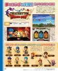 Scan de Theatrhythm Dragon Quest sur 3DS