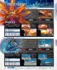 Scan de Final Fantasy Explorers sur 3DS