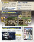 Scan de Monster Hunter 4 Ultimate sur 3DS