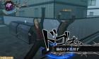 Screenshots de Kenka Bancho 6 : Soul & Blood sur 3DS