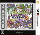 Boîte JAP de Dragon Quest Monsters 2: Iru and Luca's Marvelous Mysterious Key sur 3DS