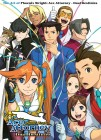 Boîte US de Phoenix Wright : Ace Attorney - Dual Destinies sur 3DS