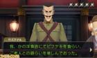Screenshots de Dai Gyakuten Saiban : Naruhodou Ryuunosuke no Bouken sur 3DS