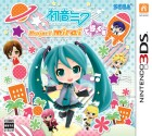 Boîte JAP de Hatsune Miku : Project Mirai DX sur 3DS