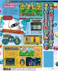Scan de Puzzle & Dragons Super Mario Bros. Edition sur 3DS