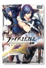 Capture de site web de Fire Emblem Awakening sur 3DS