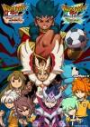 Capture de site web de Inazuma Eleven Go 2 Chrono Stone : Brasier / Tonnerre sur 3DS
